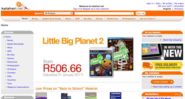 Kalahari.com home page - old